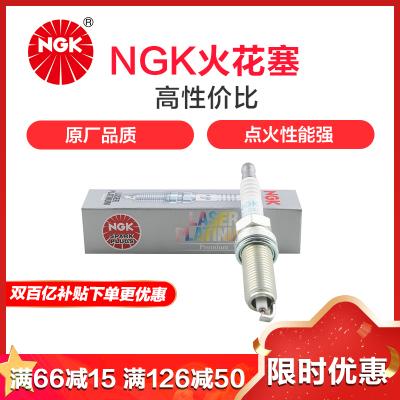 NGK 銥鉑金火花塞 ILZFR6D11 1208 四支裝 408 1.8L/雪鐵龍C4L 1.8L/海馬S5 1.6L