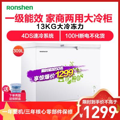 容聲(Ronshen)BD/BC-309MD 309升商用冰柜冷柜臥式大冷凍柜 冷藏冷凍轉換 節能變溫一級(珍珠白)