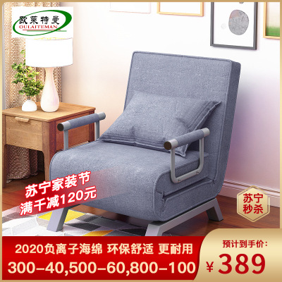 歐萊特曼(OULAITEMAN)多功能沙發床 單人雙人沙發午休午睡折疊床現代簡約小戶型金屬客廳書房沙發
