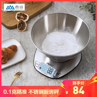 香山EK518帶盤 廚房秤烘焙秤 家用電子秤廚房稱克秤小型電子稱食物稱重器