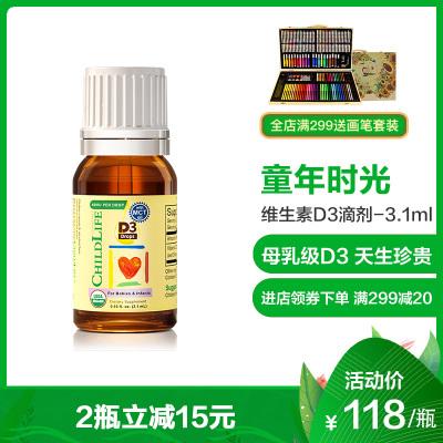 【母乳級D3】美國童年時光 有機維生素 D3 嬰幼兒童 維D3滴劑 3.1ML*1瓶裝
