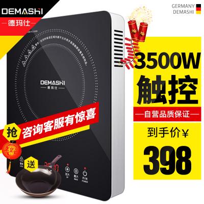德玛仕(DEMASHI) 商用电磁炉 火锅电兹炉 大功率3500W电磁炉 触控款(3500W)IH-TT-3500G