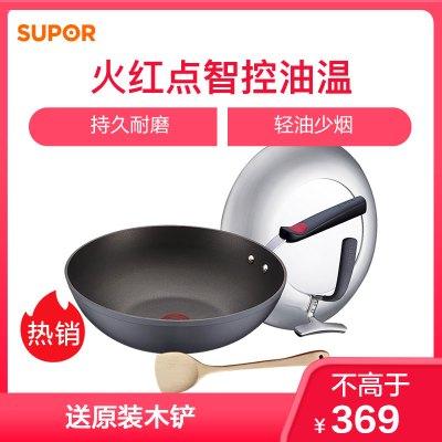 蘇泊爾(SUPOR)炒鍋PC30H2 不粘鍋 火紅點鈦pro 30公分 少油煙炒鍋 送護鍋鏟