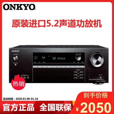 Onkyo/安桥 TX-SR292BT 功放 音响 音箱 家庭影院 5.2声道功放机 杜比全景声 DTS-HD