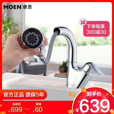 MOEN/摩恩 單把單孔臺盆水龍頭全銅冷熱衛浴龍頭面盆抽拉式龍頭91035