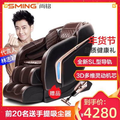 尚铭电器(SminG)SL曲轨按摩椅家用电动全自动全身揉捏按摩多功能蓝牙音响按摩器SM-808L黒棕色