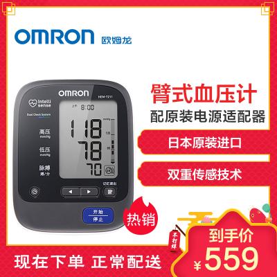 欧姆龙(OMRON)电子血压计 HEM-7211 日本原装进口全自动血压测量仪 家用上臂式测压仪