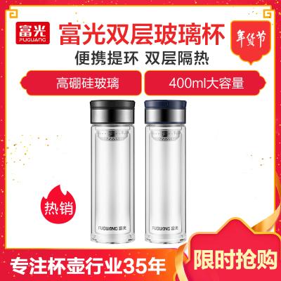 富光 玻璃杯 G1707-SH-330/400 330/400ML尚宇大提环玻璃杯双层商务提手便携杯