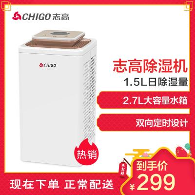 志高(CHIGO)1606除湿机抽湿机家用除湿器定时低音辅助干衣强力除湿机白色