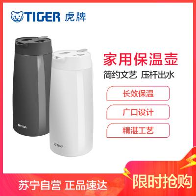 虎牌(tiger)PWO-A20C不銹鋼大容量保溫壺家用簡約純色便攜熱水壺2L