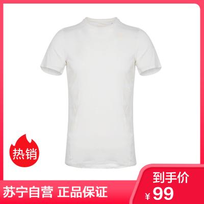 阿迪達斯(adidas)夏季男士圓領短袖運動T恤SUPERNOVA SHIRT CZ0299