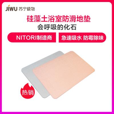蘇寧極物 硅藻土浴室臥室衛生間吸水防滑地墊淋浴腳墊600*390*9mm