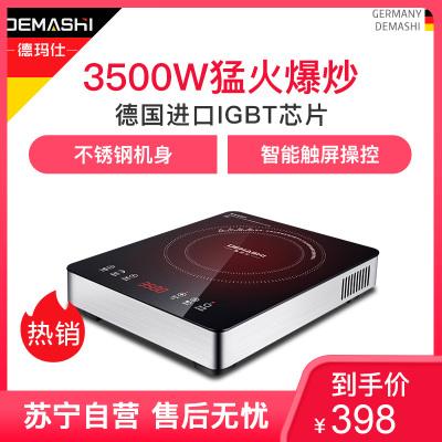 德瑪仕(DEMASHI) 商用電磁爐 火鍋電茲爐 大功率3500W電磁爐 觸控款(3500W)IH-TT-3500G