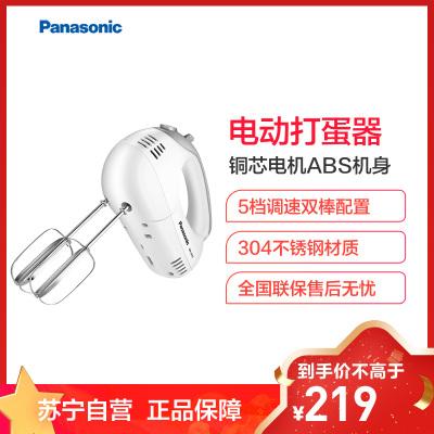 松下 (Panasonic) 打蛋器 MK-GH2 灰色 5檔調速!雙棒配置!銅芯電機!304不銹鋼材質!