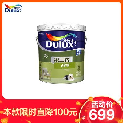 多樂士(Dulux)第二代五合一凈味內墻乳膠漆墻面漆 油漆涂料 A890 18L 啞光白色