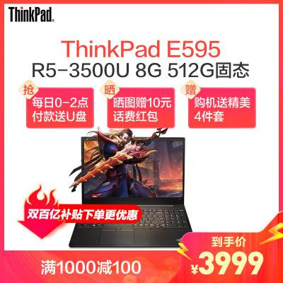 聯想ThinkPad E595(0MCD)15.6英寸輕薄窄邊框商務筆記本電腦(銳龍R5-3500U 8G 512G SSD FHD高分屏)黑色 定制版