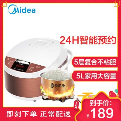 美的(Midea)MB-FB50M303大容量可预约功能智能电饭煲 底盘加热 匠铜聚能内胆 多功能家用电饭锅5L自动保温