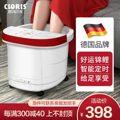凱倫詩CLORIS-F621家用足浴足療洗腳盆泡腳桶全自動按摩恒溫加熱養生智能足浴器11L 贈禮送長輩