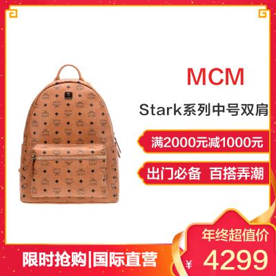 【直营】MCM Stark 系列 欧美时尚 涂层帆布 通用 中号双肩背包 MMK6SVE28