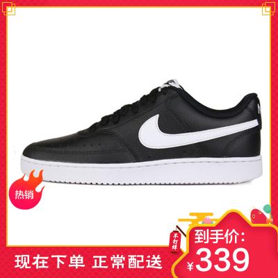 耐克 NIKE 2019新款 运动生活 COURT VISION LO 男子休闲板鞋 CD5463-001