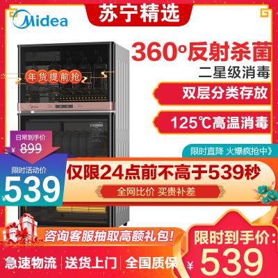 美的(Midea)消毒柜MXV-ZLP80XC65-R 二星级立式消毒柜 77升中温烘干高温消毒柜