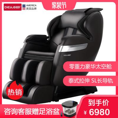 迪斯(DESLEEP)美國迪斯全自動家用全身按摩椅太空艙零重力電動定時功能揉敲同步送老人用按摩椅 升級版深咖色T07