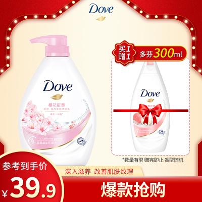 多芬(Dove)滋養美膚沐浴乳櫻花甜香1kg+桃悅水透沐浴露300g【聯合利華】