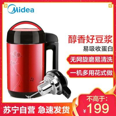 美的(Midea) 豆浆机 DE12G13 无网研磨底盘加热 婴儿辅食米糊五谷家用多功能 容量1.2L不支持自动清洗