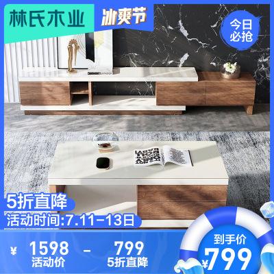 林氏木業電視柜組合 茶幾電視柜組合簡約現代客廳家用鋼化玻璃茶幾茶桌LS009