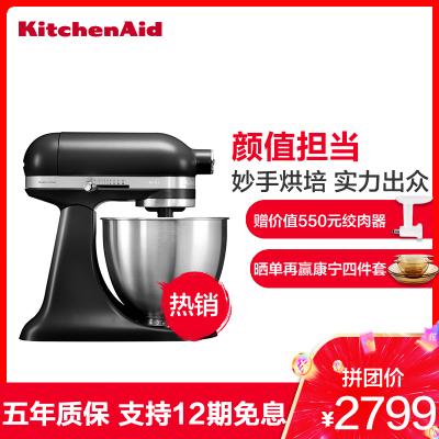 凱膳怡kitchenaid廚師機5KSM3311XCBM美國進口料理機多功能攪拌ka和面機家用電器 亞光黑