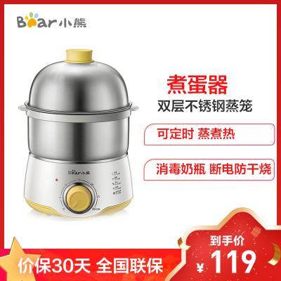 小熊(Bear)煮蛋器 不銹鋼單雙層蒸蛋機器 家用定時自動斷電早餐機 多功能智能迷你煮雞蛋神器 ZDQ-A07U1