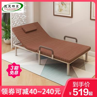 歐萊特曼 3E棕墊 50cm加高 42檔靠背調節 可折疊床 單人床 加高架子床