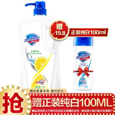 舒膚佳沐浴露沐浴乳液檸檬清新型1000ml 果香清爽 無皂基 長效保護 pH中性溫和 新老包裝隨機發貨