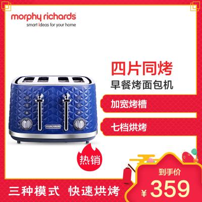 摩飞电器( Morphyrichards )烤面包机多功能多士炉家用全自动4片营养早餐机 MR8105