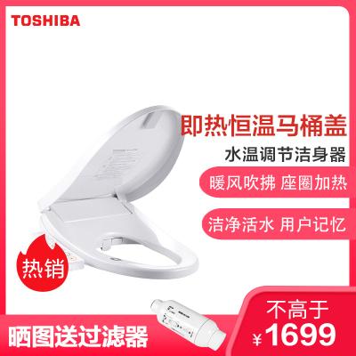 日本東芝(TOSHIBA)智能馬桶蓋 即熱式暖風烘干電子坐便器全自動沖洗坐便蓋板 座圈加熱緩降蓋板 漏電保護 T3暖風款