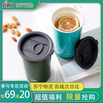蘇寧極物 琺瑯不銹鋼咖啡杯 400mle琺瑯不銹鋼雙層杯搪瓷杯馬克杯歐式咖啡杯辦公杯