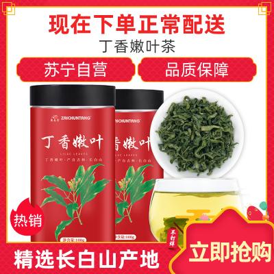 再春堂(zaichuntang)丁香茶100g/瓶 温胃茶香气清新 花草茶养生茶饮袋泡 瓶装