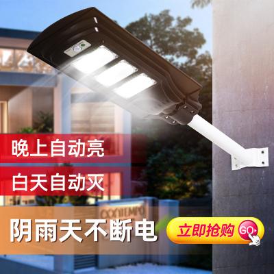 Grevol太陽能路燈家用庭院燈道路戶外防水高桿一體化led照明新農村超亮挑臂路燈頭