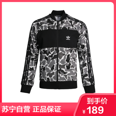 阿迪達斯(adidas)秋季男GRAPHICS CB TT夾克外套 DN8036