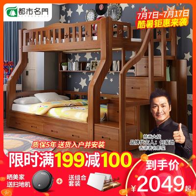 【蘇寧精選】都市名門 美式兒童床全實木上下床多功能高低床帶護欄雙層床成人床大人床子母床上下鋪雙人床可儲物兩層床松木家具