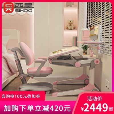 sihoo西昊兒童寫字桌椅套裝 兒童書桌 可升降課桌椅套裝 旗艦4.0兒童學習桌