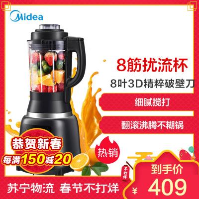 美的(Midea)破壁机MJ-PB80Easy218 八叶8刀 辅食调理全自动预约功能料理豆浆搅拌果汁机1.75L