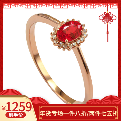 她世代 (SHE CENTURY) 戴妃款 0.25克拉天然鸽血红红宝石戒指 18K玫瑰金镶嵌宝石钻石时尚戒指 送恋人