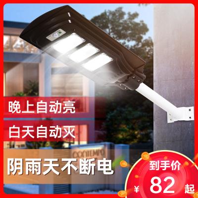 Grevol太陽能路燈感應燈家用庭院燈道路戶外防水高桿一體化led照明新農村投光超亮挑臂路燈頭