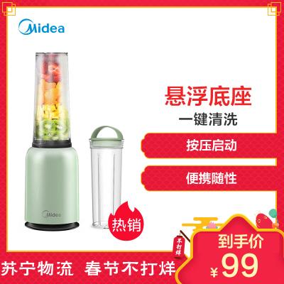 美的(Midea)MJ-LZ20Easy101便携式全自动随行杯 果蔬榨汁机旋钮式多功能迷你果汁机搅拌机350ML