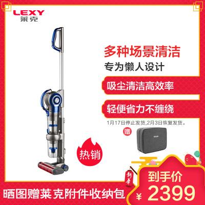 莱克(LEXY)吸尘器VC-SPD506-1手持立式大吸力超静音魔洁M83PLUS