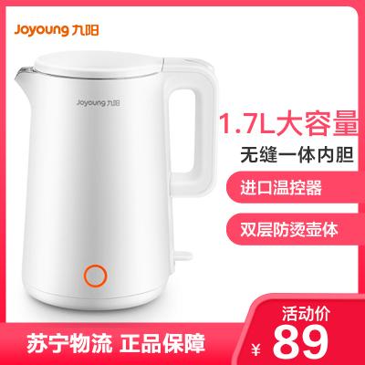 九陽(Joyoung)電水壺K17-F66升級款 磨砂工藝 雙層防燙 304無縫內膽 進口溫控器1.7L 燒水電熱水壺
