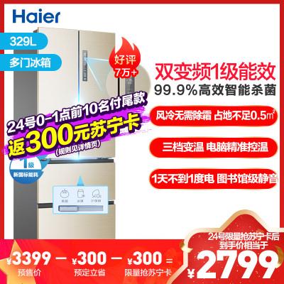 海爾(Haier)329升 法式多門冰箱 一級能效 雙變頻無霜 高效殺菌 家用電冰箱 BCD-329WDVL