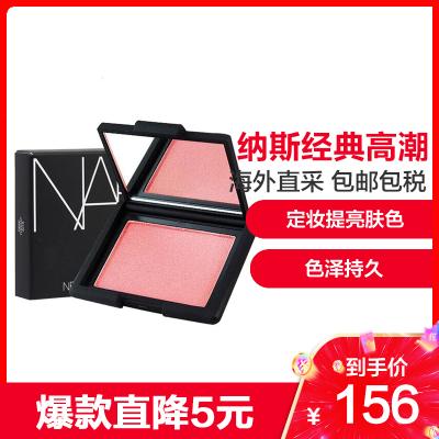 納斯(NARS) Blush炫色腮紅/胭脂 超級經典高潮 定妝提亮膚色 色澤持久各種膚質 4.8g Orgasm 高潮