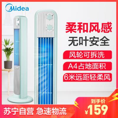 美的(Midea)電風扇ZAD09MG 內旋送風 風輪可拆卸 柔風靜音 2小時定時 無葉風扇 塔扇 空調伴侶 辦公室風扇